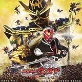 Sci-Fi Live Action - Kamen Rider 2013 Nen Natsu Gekijyo Ban Original Soundtrack (Brand New Title) [Japan CD] AVCA-62858