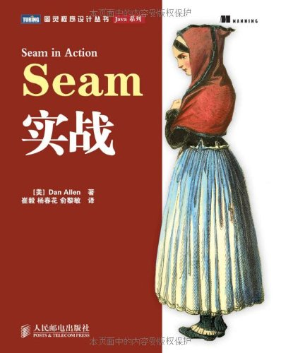 Read Online Seam combat YLY(Chinese Edition) PDF