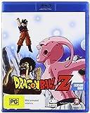 Dragon Ball Z: Season 9 (Blu-ray)