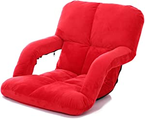 Effortsmy Folding Lazy Sofa Floor Chair Sofa Lounger Bed with Armrests Lounger Bed Chaise Couch,Red