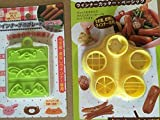 Aiboco Hot Dog Sausage Cutter Spiral Slicer + Animal Printing Mould of Bear Rabbit Cat, Kids Favorite