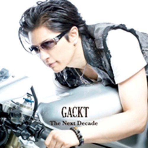 Amazon.co.jp: GACKT : The Next...