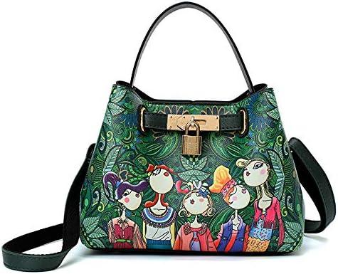ハンドバッグ - トレンディは、汎用性の高い印刷革のトートバッグ、ショルダーバッグメッセンジャーバッグ、22 * 11×16センチレトロ よくできた