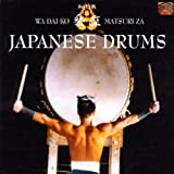 #8: Japanese Drums