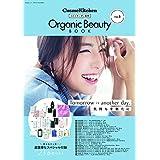 2021 Organic Beauty BOOK Vol.8 スキンケアコスメ 23点セット
