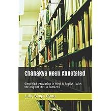 Chanakya Neeti Annotated: Hindi & English translation (with the original text in Sanskrit)
