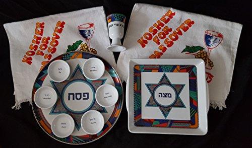Mosaic Star of David 9 Piece Passover Seder Plate set + BONUS 2 Passover Towels