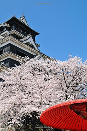 Download Cherry Blossoms at a Japanese Shrine Journal: Take Notes, Write Down Memories in this 150 Page Lined Journal pdf