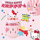 Sanrio Hello Kitty nail-biting game From Japan New