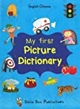 1000 chinese words - My First Picture Dictionary: English-Chinese with Over 1000 Words 2016 (Chinese Edition)