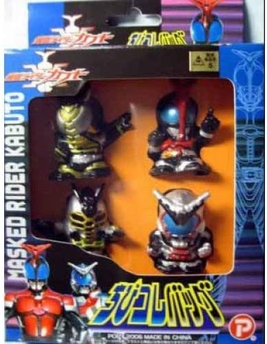 Amazon.com: Chibi Kore bag Kamen Rider Kabuto: Toys & Games