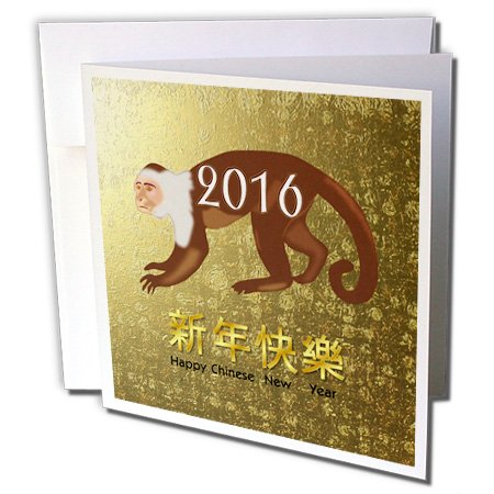 Florene - Holiday Graphic - Image of Happy 2016 Chinese New Year On Gold With Large Monkey - 6 Greeting Cards with envelopes (gc_223481_1)