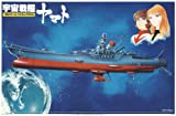 New Cosmic Space Battleship Yamato 1/500
