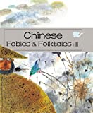 Chinese Fables and Folktales (II), Zheng Ma and Zheng Li, 1602209634
