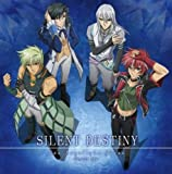 SILENT DESTINY