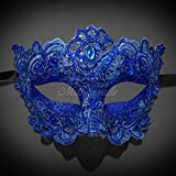 MasqueradeParty Brocade Lace Venetian Masquerade Mask with Pearls - Royal Blue