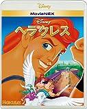 ヘラクレス MovieNEX [ブルーレイ+DVD+デジタルコピー(クラウド対応)+MovieNEXワールド] [Blu-ray]