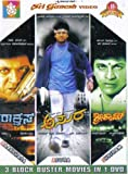 Shreeram/Asura/Raakshasa (3-In-1 Movie Collection)