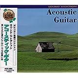 サウンド・セレクション アコースティック・ギター ACCD-3003