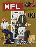 MFL03 サンエイムック (SAN-EI MOOK)