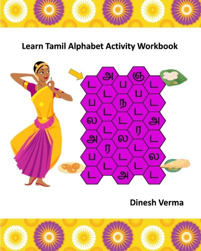Learn Tamil Alphabet Activity Workbook: Verma, Dinesh, Verma, Riya:  9781460996843: Amazon.com: Books