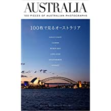 AUSTRALIA 100PIECES OF AUSTRALIAN PHOTOGRAPHS (Japanese Edition)