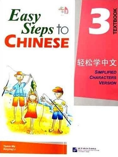 Easy Steps to Chinese 3 (Simpilified Chinese) (Chinese and English Edition)