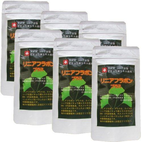 イチョウ葉エキス+DHA リニアフラボン 90粒×6個お得セット いちょう葉 スイス リニア社 イチョウ葉エキス120mg フラボノイド サプリメント B0793RJ5NY