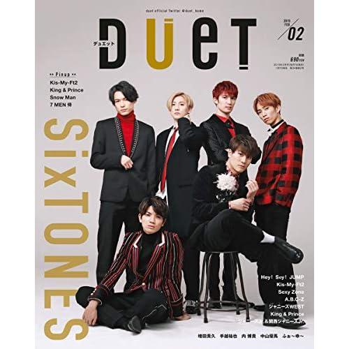 duet 2019年2月号 表紙画像