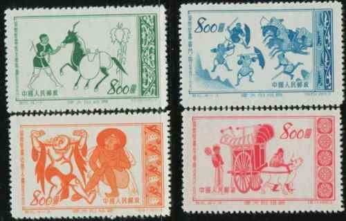 China Stamps - 1953 , S6 , Scott 190-193 Great Motherland (3rd Set): Dunhuang Murals, MNH, F-VF (Free Shipping by Great Wall Bookstore) Mnh Souvenir Sheet