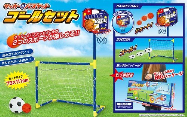 (アワンキー) Aoneky バスケットボール 子供用 初心者 トレーニング 軽量3号 ポンプ付き