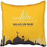 Throw Pillow Cover Square 18x18 Inches Elegant Based on Arabic Calligraphy Inscription with Holy for Festival with Text of Eid E Milad Un Polyester Decor Hidden Zipper Print On Pillowcases