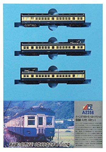 マイクロエース Nゲージ クハニ67-900+モハ30+クモハ41 信越線・スカ色 3両セット A2356 鉄道模型 電車の商品画像