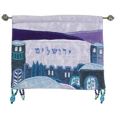 (Jerusalem Embroidered Blue Wall Hanging)