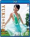 寺田有希 / YUKI☆SUKI Blu-ray