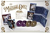 Unbreakable Machine-Doll (Limited Edition Blu-ray/DVD Combo)