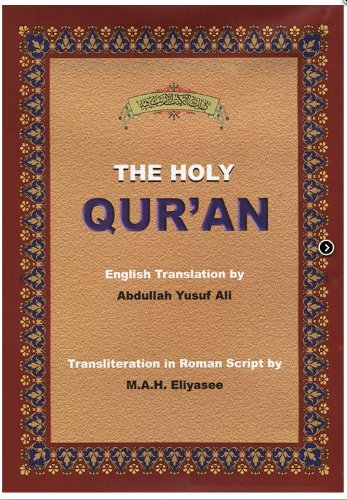 The Holy Quran- Transliteration In Roman Script With Arabic Text And