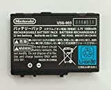 Nintendo DS Lite Rechargeable Battery USG-003
