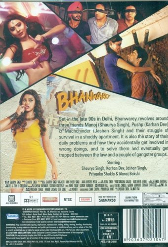 Free download Bhanwarey full movie