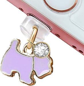 ELISE & FONDA CP174 USB Charging Port Anti Dust Plug Cute Tiny Dog Pet Pendant Phone Charm for iPhone 11/ XS MAX/XR/X/8 Plus/7/6S/7/SE iPad iPod (Purple)