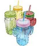 4-Pack Mason Jars - Colorful Mason Jar Set Decorative Lids Plastic Straws, Glass, Assorted Colors, 5.5 x 4.5 x 2.75 inches.