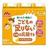 Morinaga & banana milk drink type to cheer the ''not enough'' of children (125mlX3 present) X8 pieces