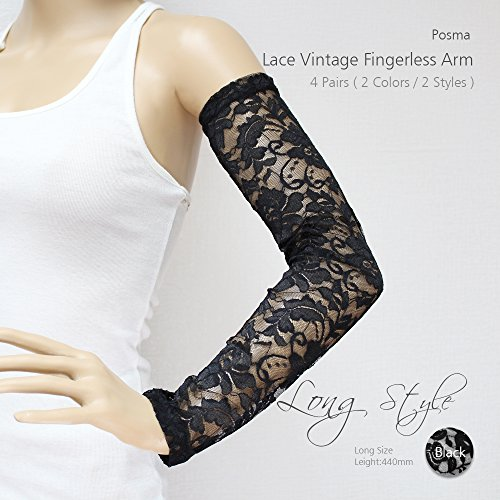 CS-2030 4 Pairs Lace Vintage Fingerless Arm + 4 Pairs Cooling Arm Sleeves Cover UV Sun Protection by POSMA (Image #1)