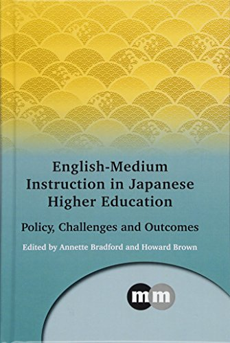 English-Medium Instruction in Japanese Higher Education: Policy, Challenges and Outcomes (Multilingual Matters)の詳細を見る
