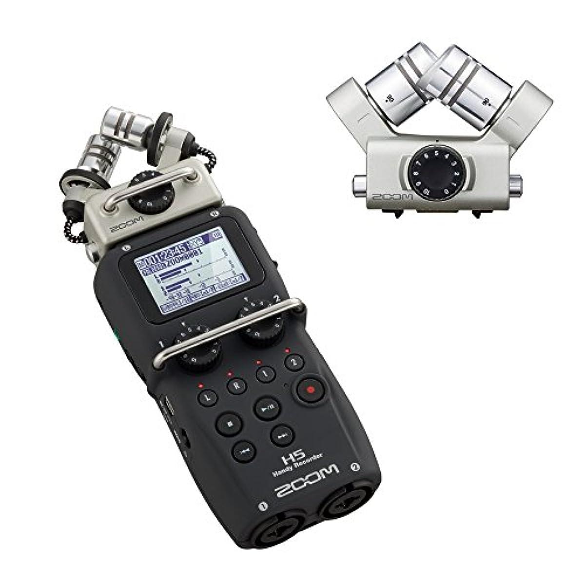 [해외] ZOOM H5 핸디 레코더 XYH-6 H5전용 마이크 부착 세트