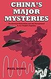 China's Major Mysteries, Paul Dong, 0835126765