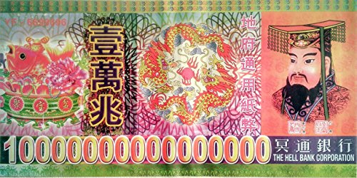 NEW! 24pcs 10 Quadrillion Super Giant Hell Bank Note Joss Paper Incense Paper Ancestor Green