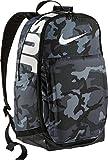 Nike Brasilia Training (Extra Large) Backpack