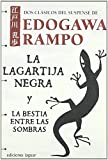 img - for La lagartija negra & La bestia entre las sombras/ The Black Lizard & The Beast in the Shadow (La Barca De Caronte/ the Boat of Caronte) (Spanish Edition) book / textbook / text book