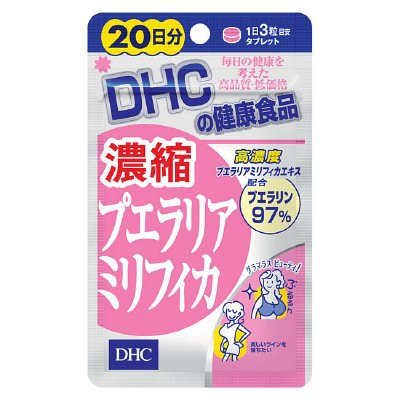 DHC浓濃縮プエラリアミリフィカ 20日分